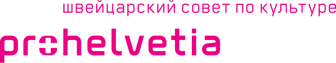 ph_logo_byline_rus_color.jpg